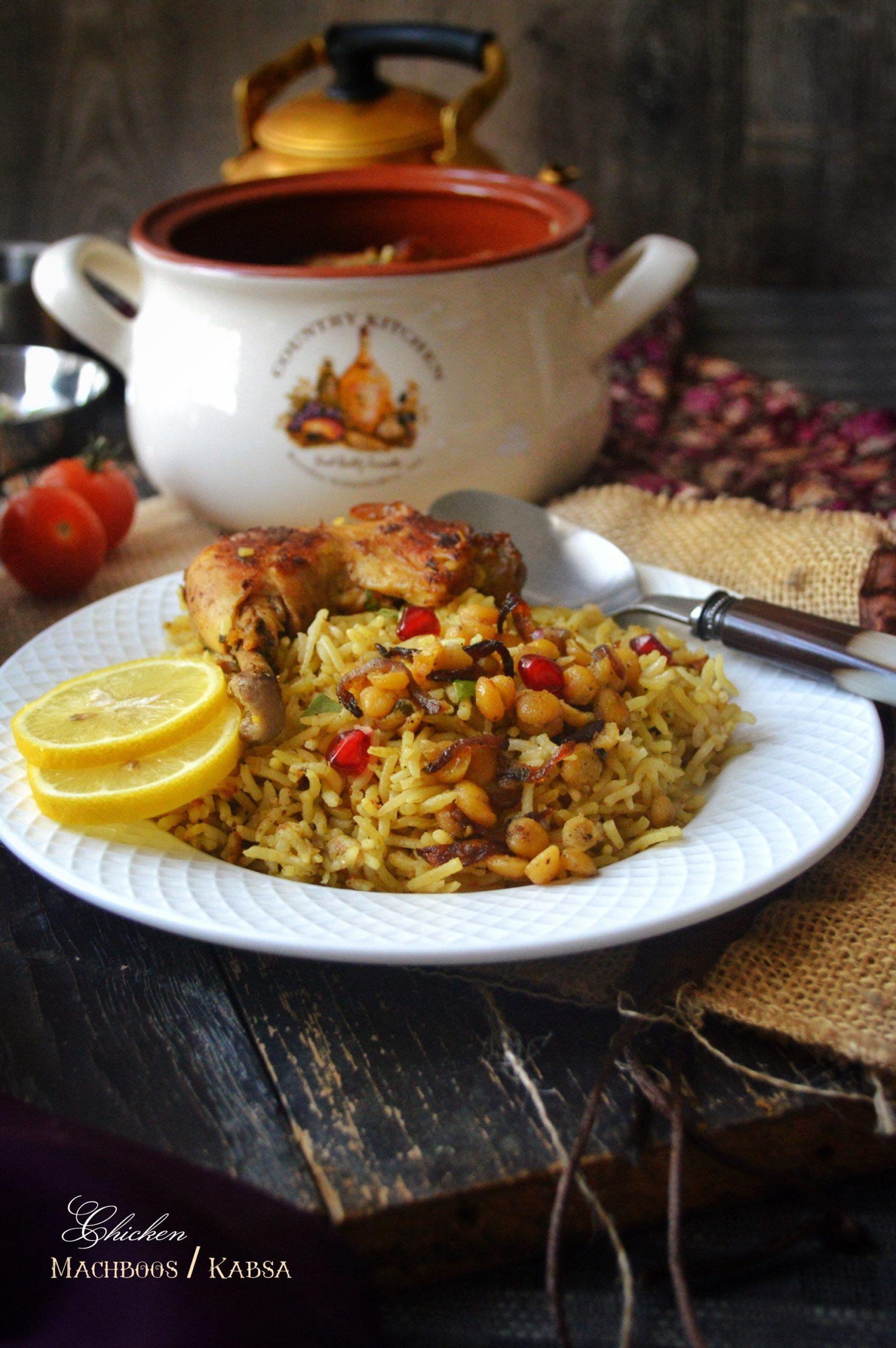 Chicken Kabsa Machboos Savory Sweetfood